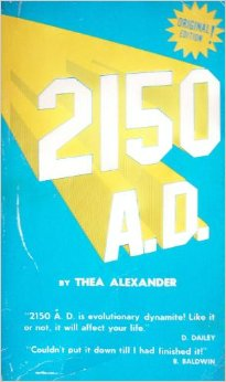 2150-1-blue-yellow